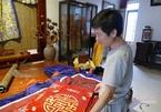 Craftsmen preserve traditional embroidery village