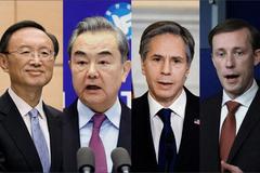 Hai tháng lập chính phủ mới, Mỹ định hình chính sách với Trung Quốc