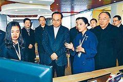 Lộ diện người tình tặng long bào cho cựu Bí thư Trùng Khánh