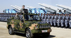 TQ bác tin dồn quân, chuẩn bị chiến tranh Triều Tiên