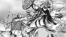 Vị nào được gọi là Khúc Tiên chúa?