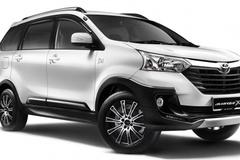 Ô tô mới 'đẹp long lanh' của Toyota vừa chốt giá 471 triệu đồng có gì hay?