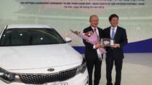 HLV Park Hang Seo nhận xế hộp xịn trước khi vinh quy bái tổ