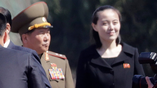 Em gái Jong Un mời Tổng thống Hàn thăm Triều Tiên?