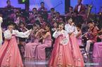 Xem dàn nhạc Triều Tiên biểu diễn tại Hàn Quốc