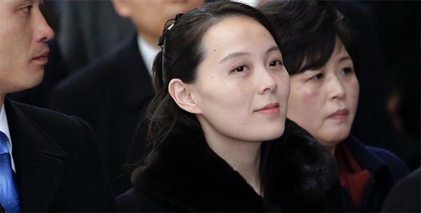 Tình hình Triều Tiên,em gái Kim Jong Un,Kim Jong Un,Kim Yo Jong