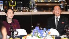 Thế giới 24h: Em gái Jong Un cảm giác quen thuộc với Seoul