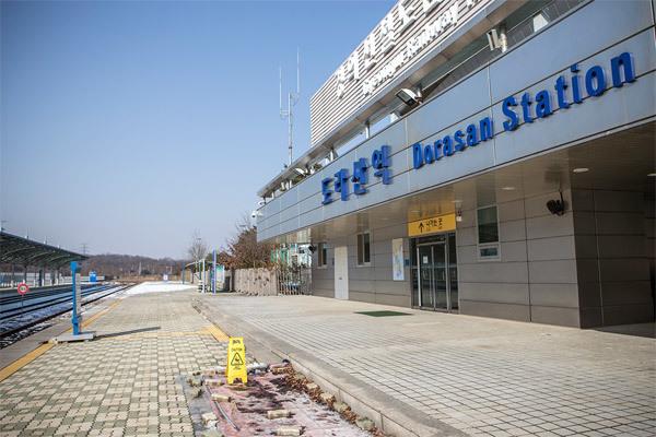 Triều Tiên,ảnh hiếm về Triều Tiên,Vùng phi quân sự,Hàn Quốc