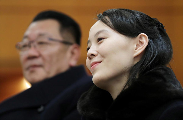 Triều Tiên,Kim Jong Un,em gái Kim Jong Un,Kim Yo Jong