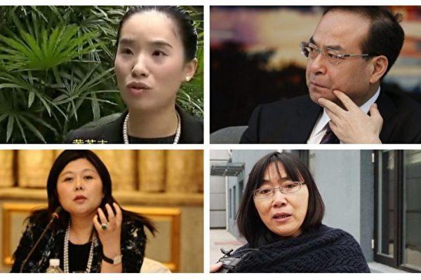 quan tham,Trung Quốc,truy tố,ủy viên Bộ Chính trị,Tôn Chính Tài