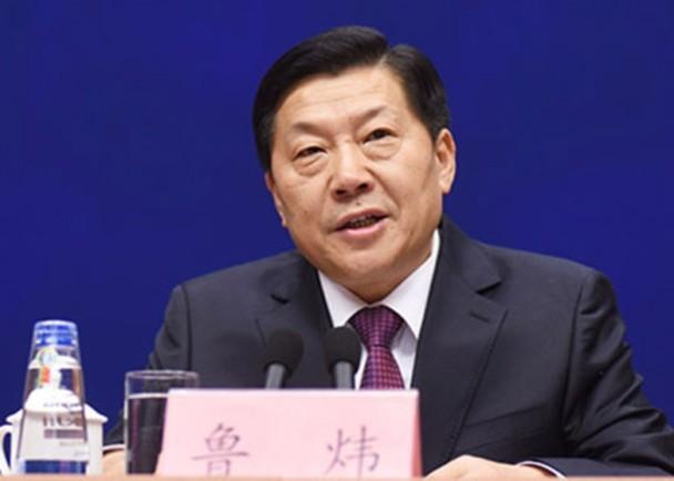 'Ông trùm Internet' Trung Quốc lộ mặt tham nhũng