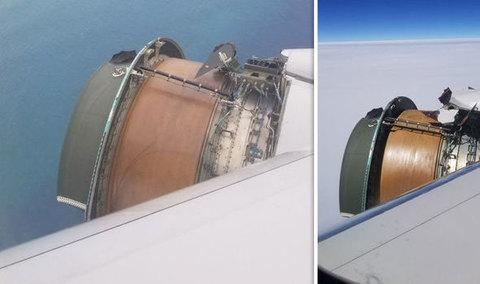 Động cơ máy bay bị rơi giữa không trung
