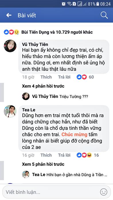 Bùi Tiến Dũng,Tiến Dụng,U23 Việt Nam