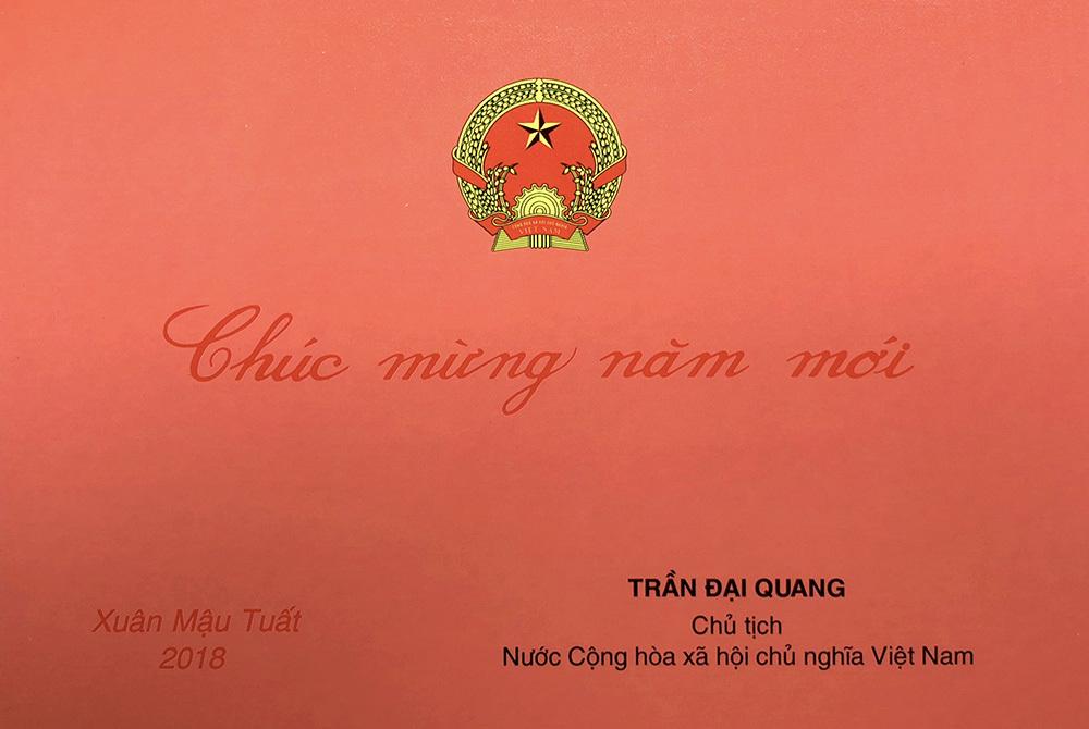 Chủ tịch nước Trần Đại Quang,Trần Đại Quang,Tết Nguyên đán,Tết Mậu Tuất,lời chúc năm mới