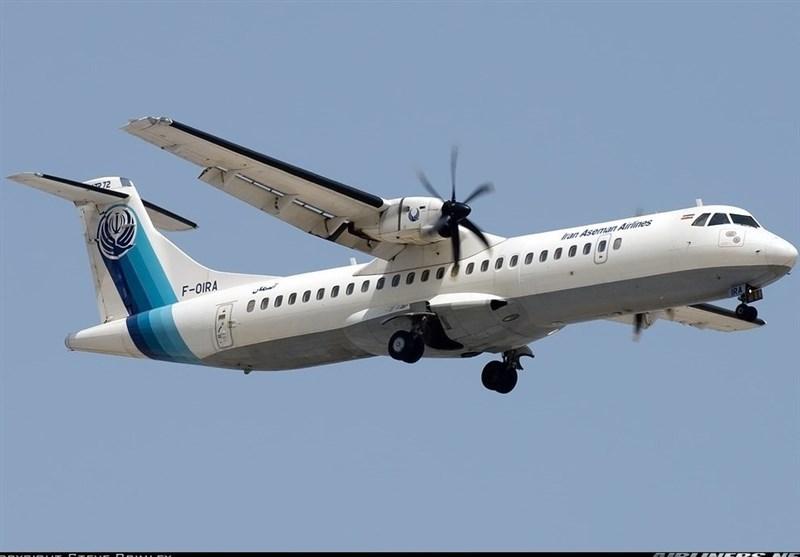 Rơi máy bay ở Iran, 66 người thiệt mạng