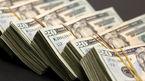 Tỷ giá ngoại tệ ngày 19/2: Áp lực dồn USD xuống đáy