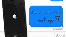 Apple tung iOS 11.2.6, sửa lỗi iPhone đột tử khi nhận tin nhắn lạ
