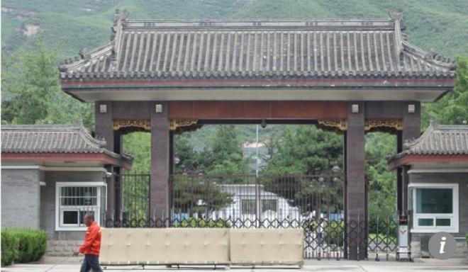 Trung Quốc,quan tham Trung Quốc,nhà tù hạng nhất Trung Quốc