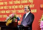 Thông điệp của Thủ tướng từ BV Chợ Rẫy về ngành y