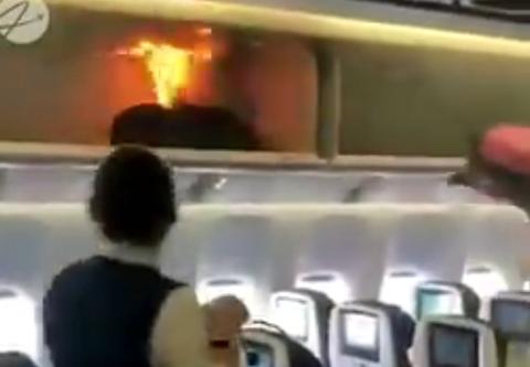 Cháy sạc pin trên máy bay