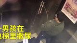 Trung Quốc: Nghịch ngợm tè vào bảng số, cậu bé hốt hoảng khi bị kẹt trong thang máy