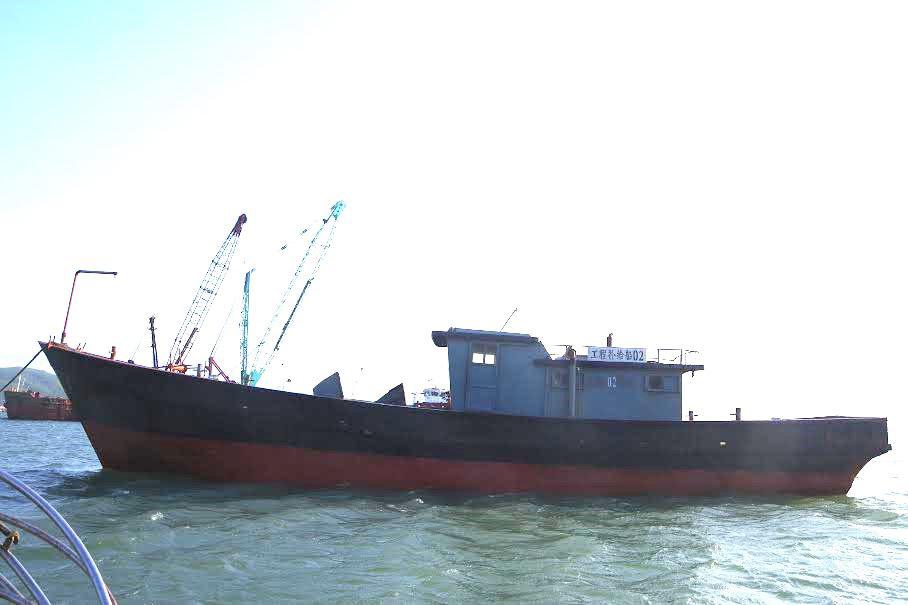 Tàu 'ma' trôi dạt trên biển Thừa Thiên- Huế