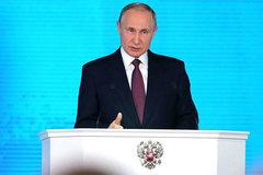 Thế giới 24h: Tuyên bố đanh thép của ông Putin