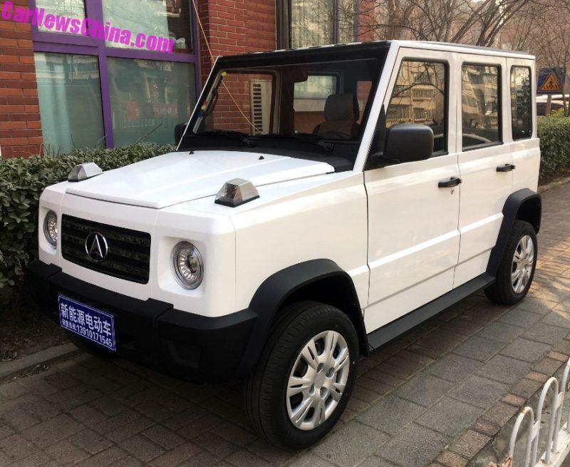 Ô tô điện 'made in China' 82 triệu gây sốt đường phố