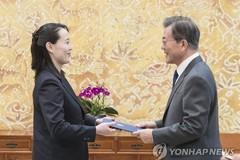 Tổng thống Hàn cử đặc phái viên sang Triều Tiên