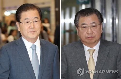 Hàn Quốc,Triều Tiên,tình hình Triều Tiên,bán đảo Triều Tiên