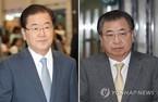 Thế giới 24h: Lộ diện đặc phái viên Hàn Quốc tới Triều Tiên