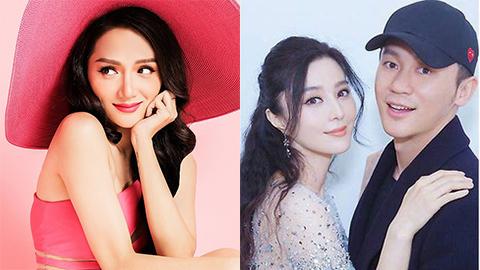 Hương Giang nổi bật ở Hoa hậu chuyển giới, đám cưới Phạm Băng Băng, Lý Thần