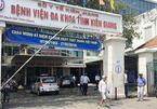 Chủ tịch Hà Nội yêu cầu điều tra vụ bác sĩ BV Xanh Pôn bị đấm - ảnh 6