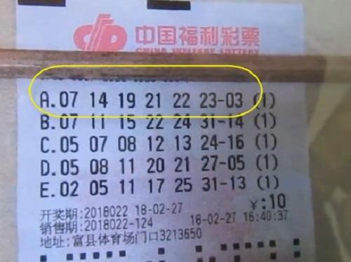 vé số,Trúng số,trúng xổ số,Trung Quốc