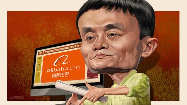 alibaba,jackma,lazada,thương mại điện tử