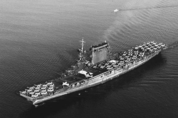 Tìm thấy tàu sân bay Mỹ mất tích 76 năm trước