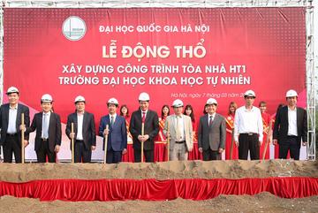 Động thổ xây dựng công trình thuộc dự án ĐHQG Hà Nội tại Hòa Lạc