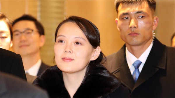 Triều Tiên,tình hình Triều Tiên,Kim Jong un,em gái Kim Jong Un,Kim Yo Jong,Mỹ