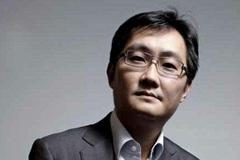 """""""Vua sao chép"""" Trung Quốc thành người giàu nhất châu Á"""