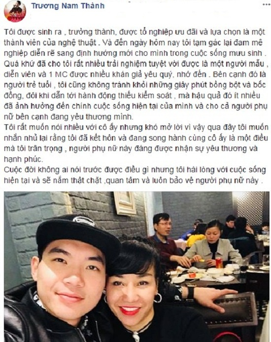 Trương Nam Thành bất ngờ thông báo đã kết hôn