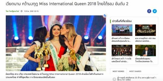 Báo ngoại ấn tượng với chiến thắng của Hoa hậu chuyển giới Hương Giang
