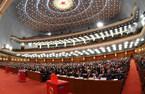 Thế giới 24h: Quyết định 'chấn động' của Trung Quốc