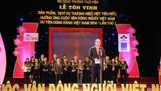 """96 DN nhận Giải thưởng """"Sản phẩm, dịch vụ Thương hiệu Việt tiêu biểu"""""""