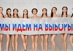 Vợ chính trị gia Nga khỏa thân kêu gọi bầu cử