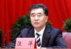 Ông Uông Dương được bầu làm Chủ tịch Chính Hiệp Trung Quốc
