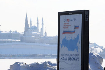 Thế giới 24h: Kỷ lục mới trong bầu cử Tổng thống Nga