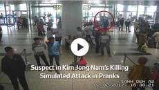 Nhiều tình tiết bất ngờ trong vụ xử Đoàn Thị Hương