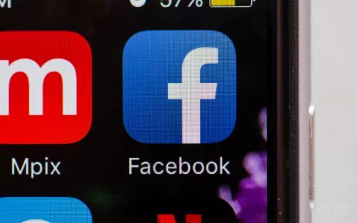 [VietnamNet.vn] Facebook bất lực, mất khả năng kiểm soát dữ liệu người dùng