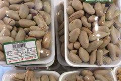 Hạt mít ở Nhật 200.000/kg, Việt Nam thời này chỉ vứt đi