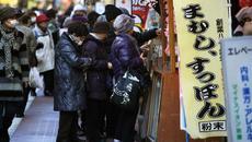 Khu phố mua sắm dành cho người già ở Nhật Bản